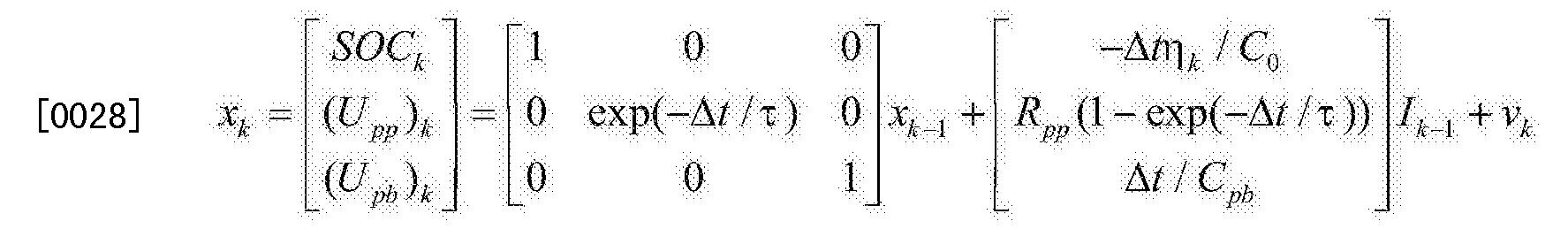 Figure CN103675706BD00081