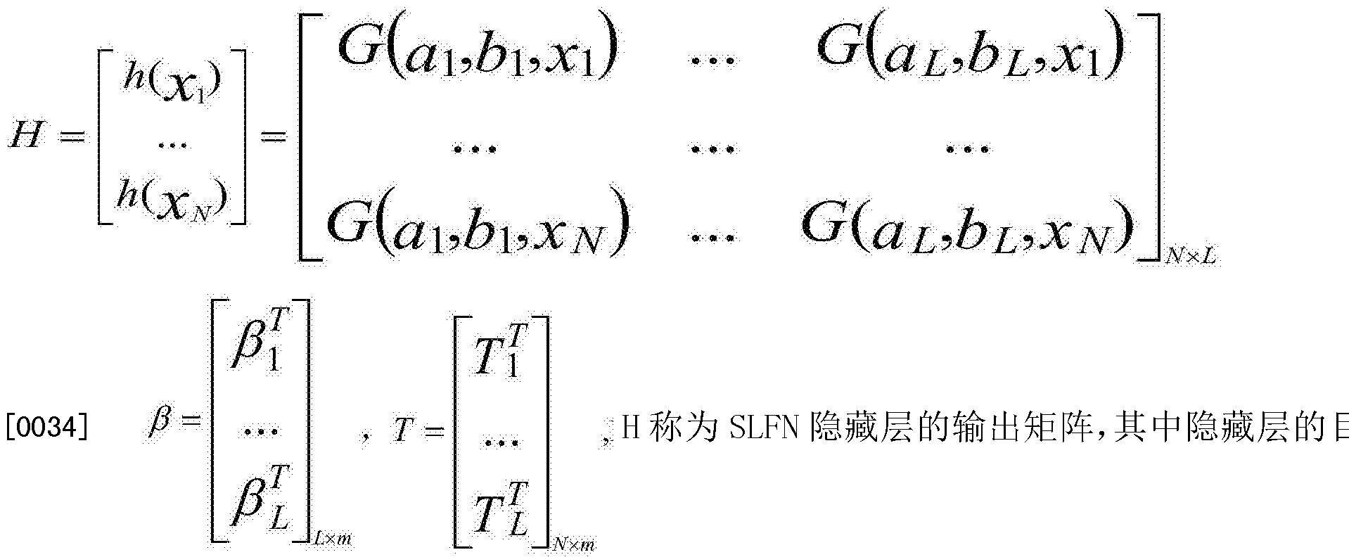 Figure CN103606299BD00073