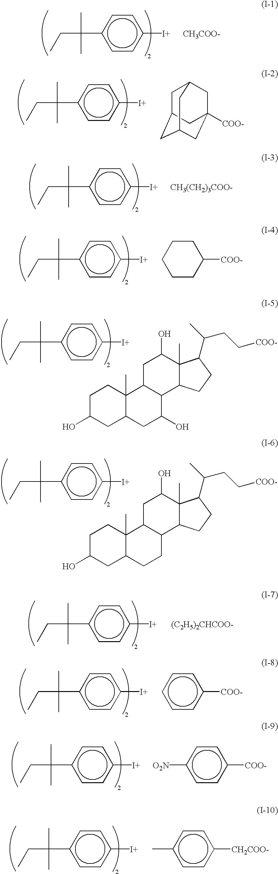 Figure US06492091-20021210-C00081