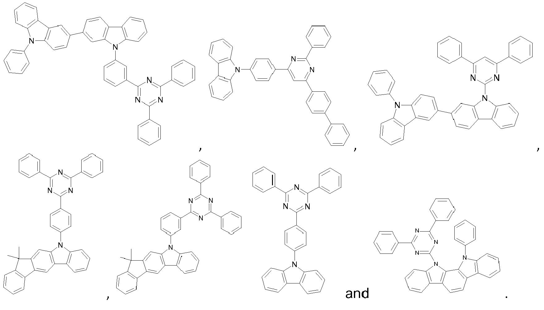 Figure imgb0848