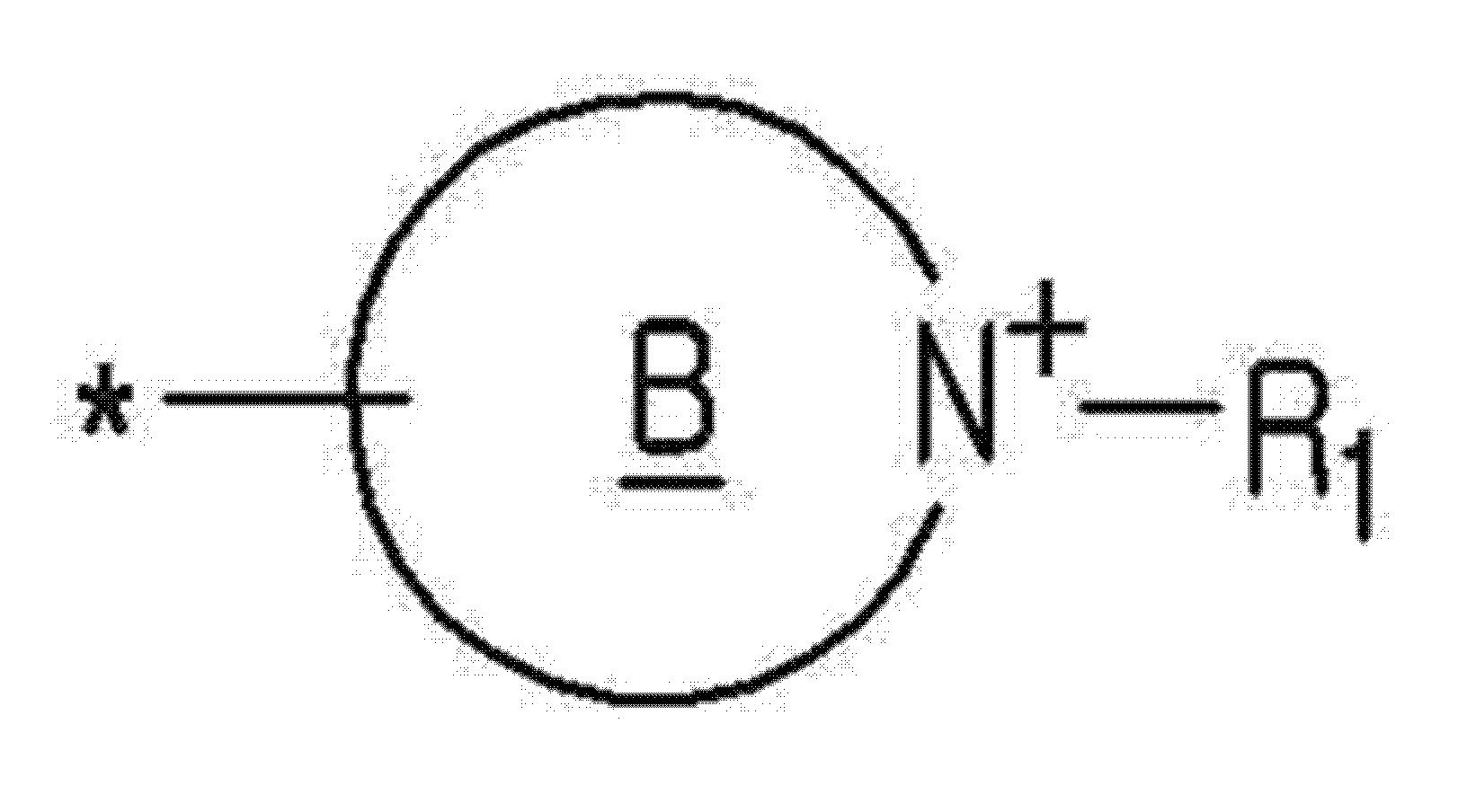 Figure PCTKR2016011399-appb-I000013