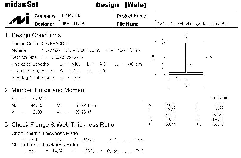 Figure 112011011772419-pat00016