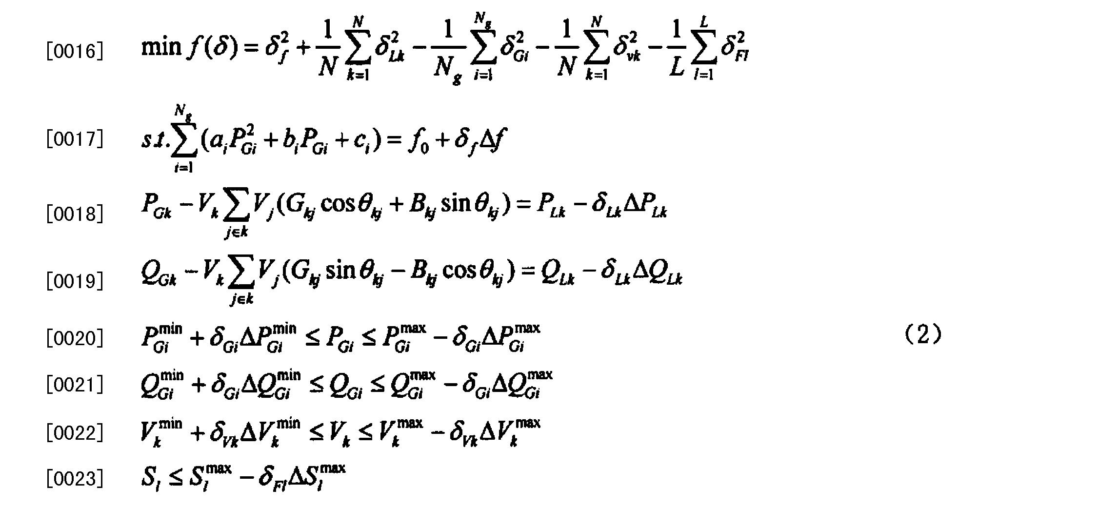 Figure CN104008434AD00061