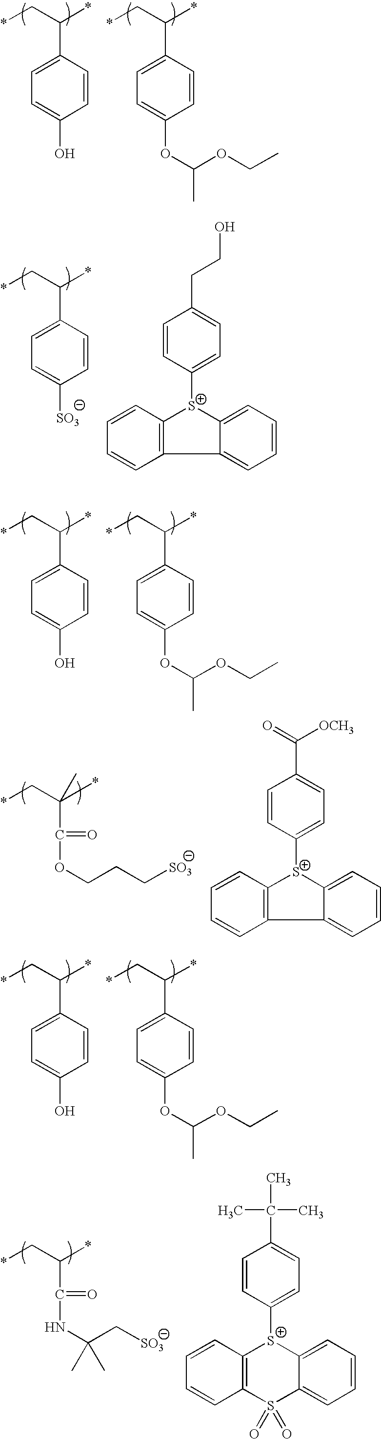 Figure US20100183975A1-20100722-C00146