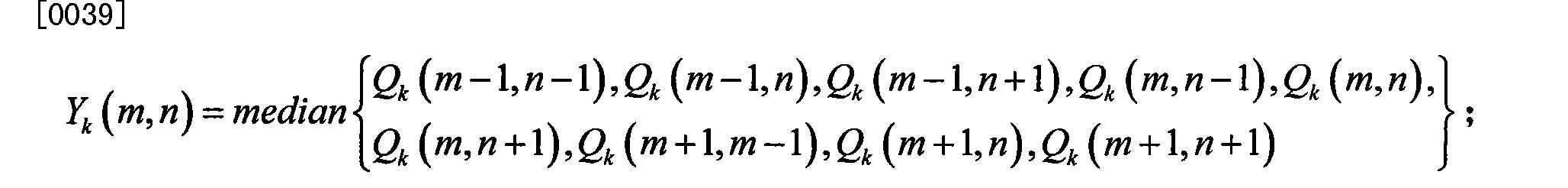 Figure CN101887590BD00104