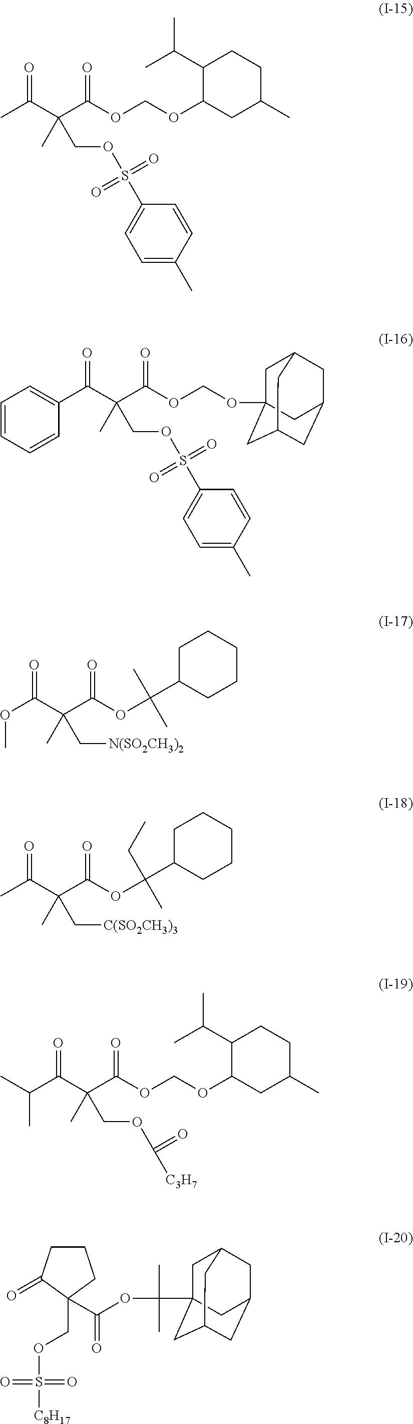 Figure US20110183258A1-20110728-C00086