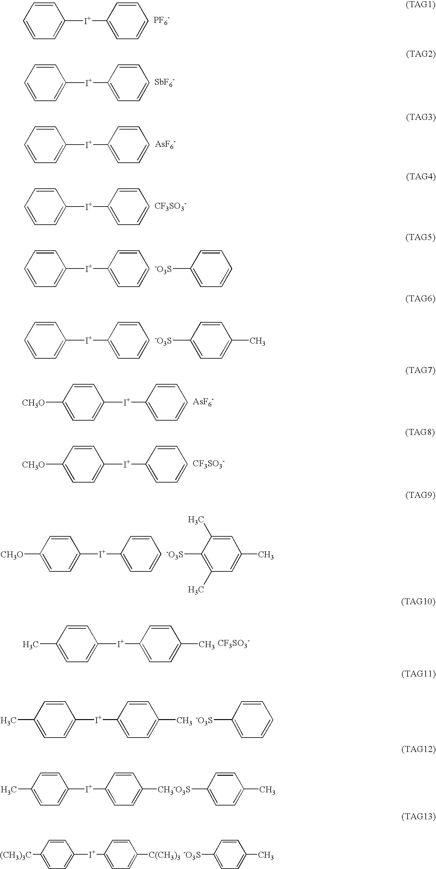 Figure US06696219-20040224-C00013