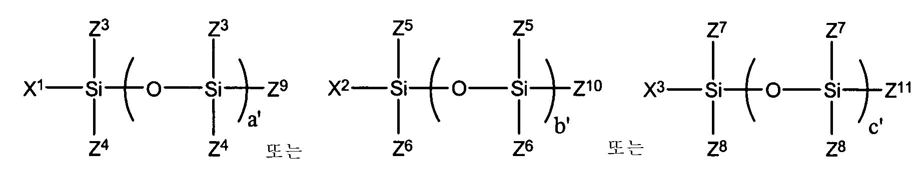 Figure 112009023574936-pct00014