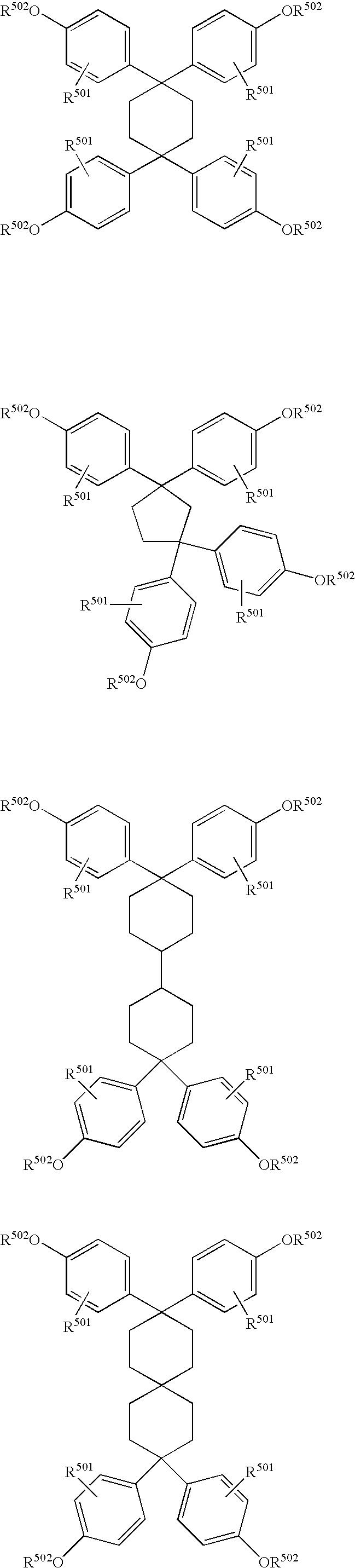 Figure US08129086-20120306-C00084
