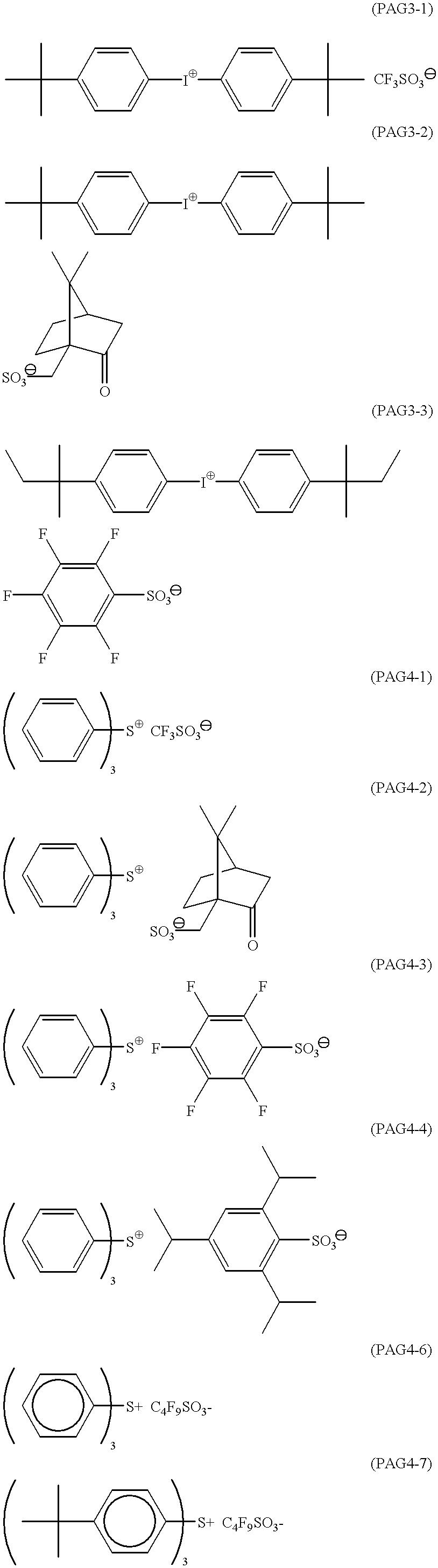 Figure US06485883-20021126-C00021