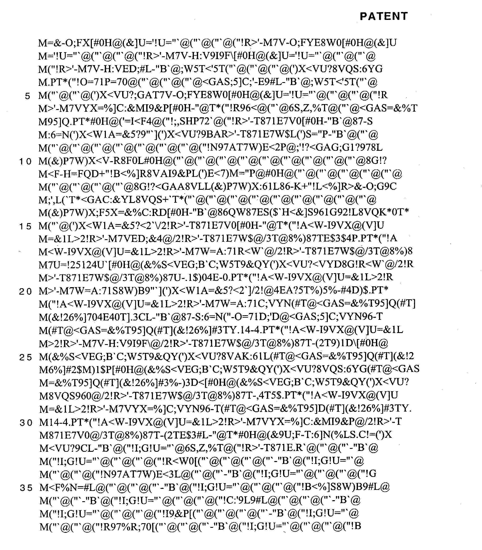 Figure US20030174721A1-20030918-P00006