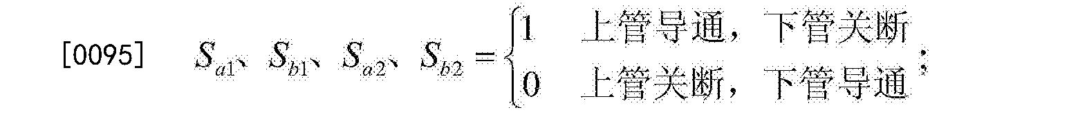 Figure CN105450059BD00091