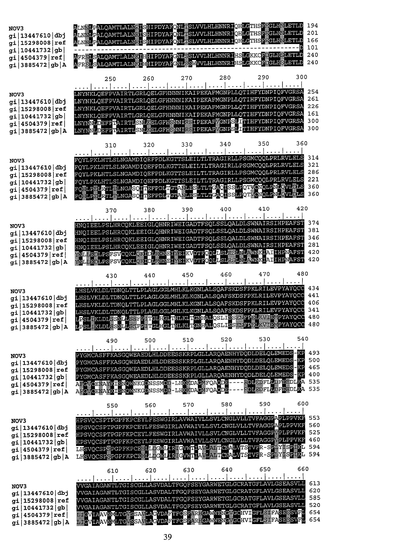 Figure US20030204052A1-20031030-P00016