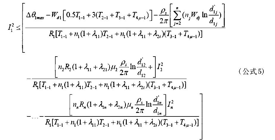 Figure CN104466803AD00155