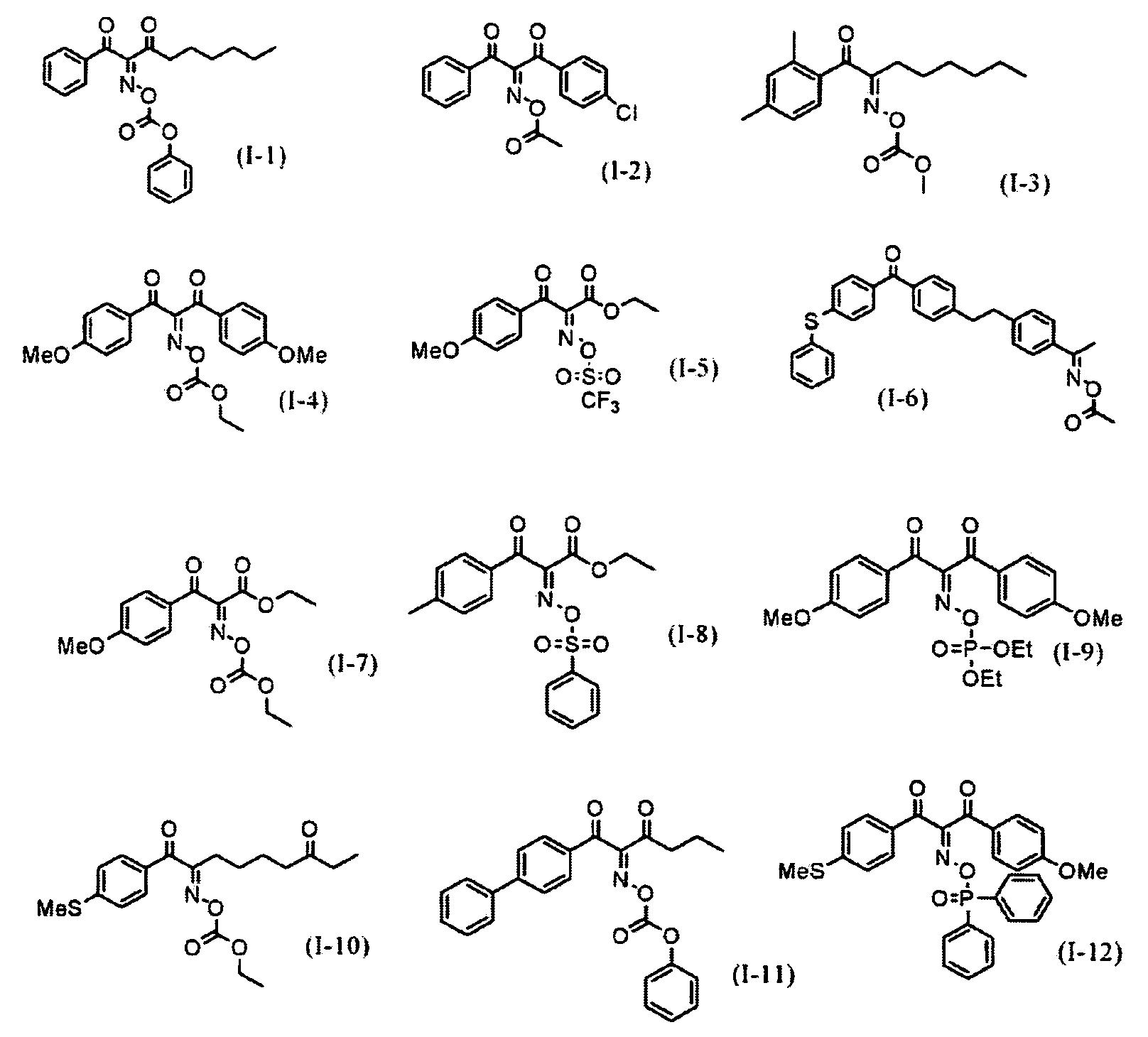 Figure 112012046241217-pct00010