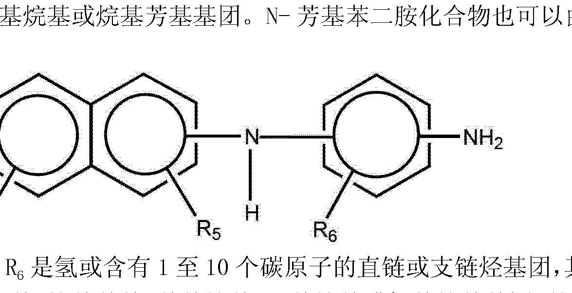 Figure CN102822216AD00152