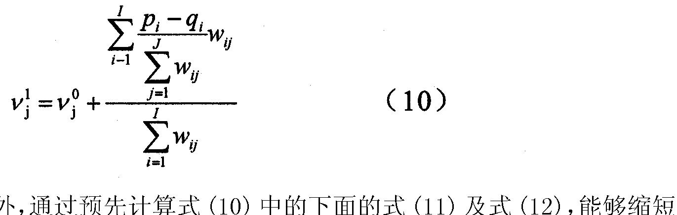 Figure CN102150036AD00081