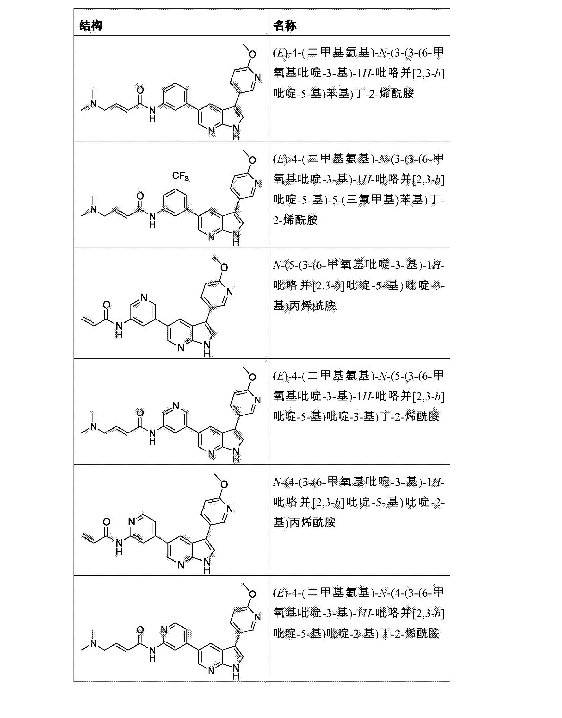 Figure CN107278202AD01391