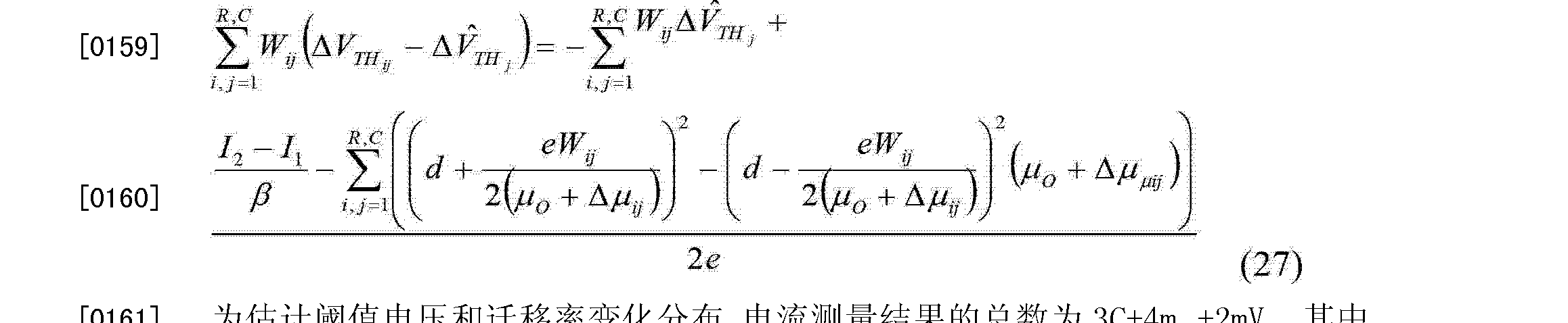 Figure CN102804248AD00182