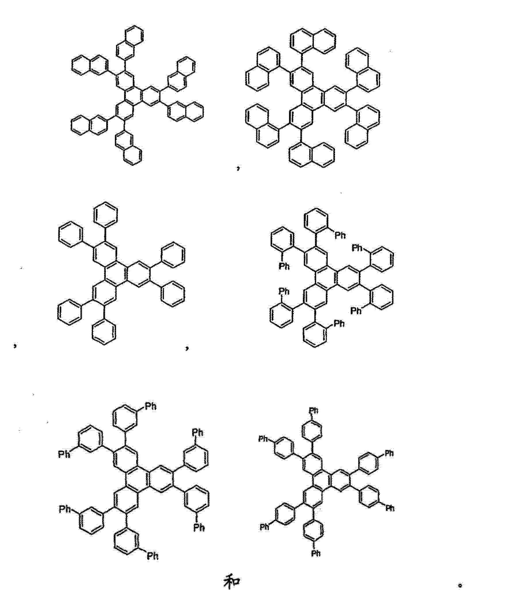 Figure CN103746080AD00211