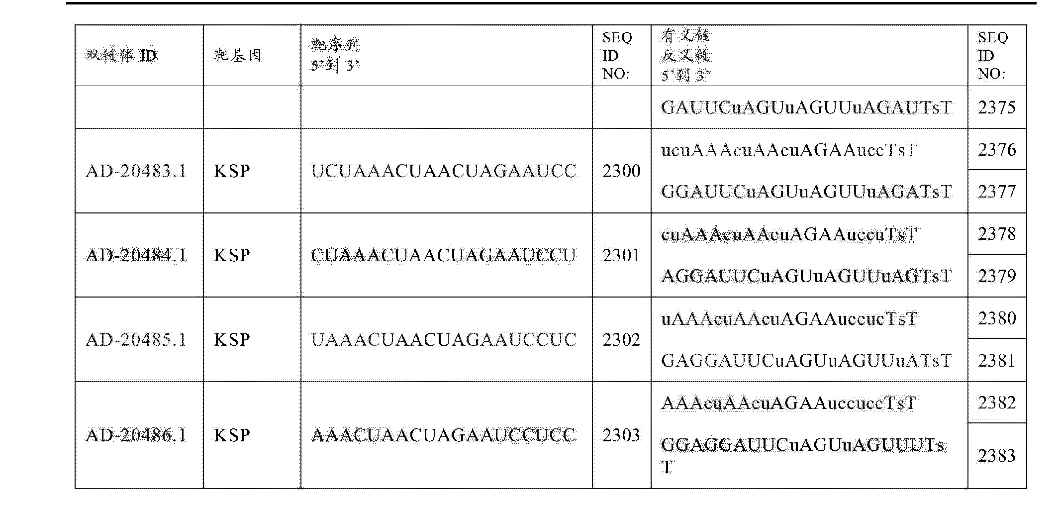 Figure CN104922699AD01411