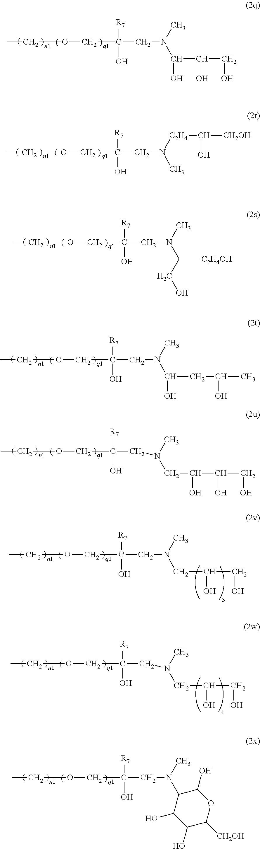 Figure US10081697-20180925-C00009