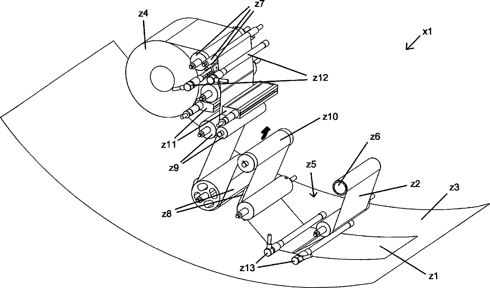 Figure DE102012017595B4_0001