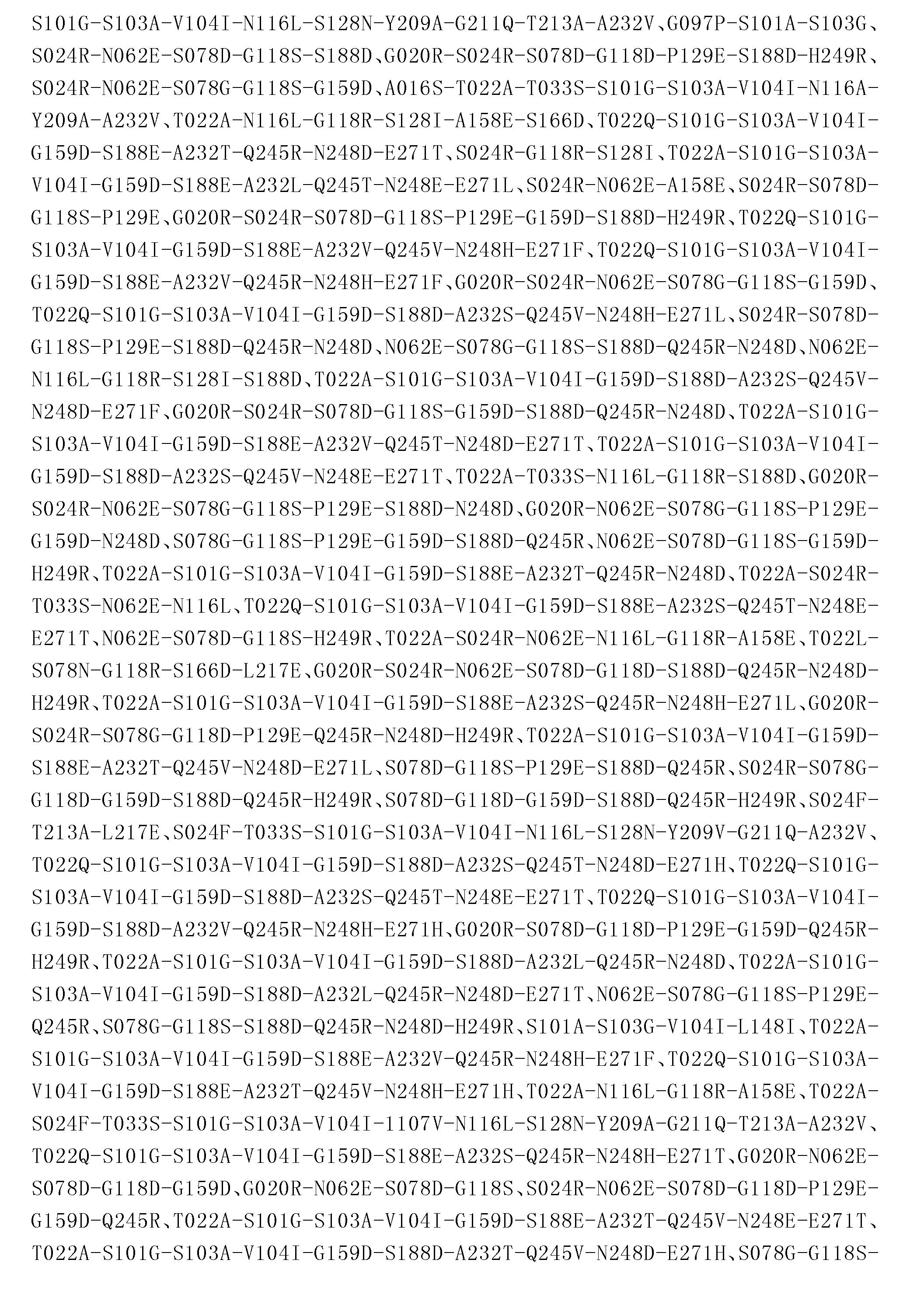 Figure CN103764823BD00421