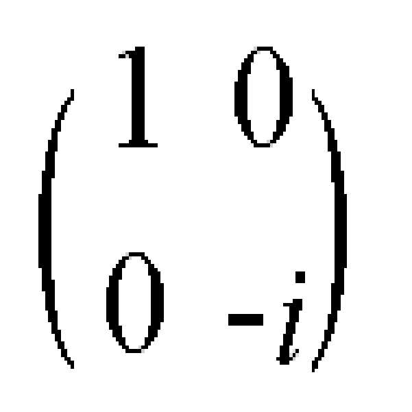 Figure 112011048985370-pat00005