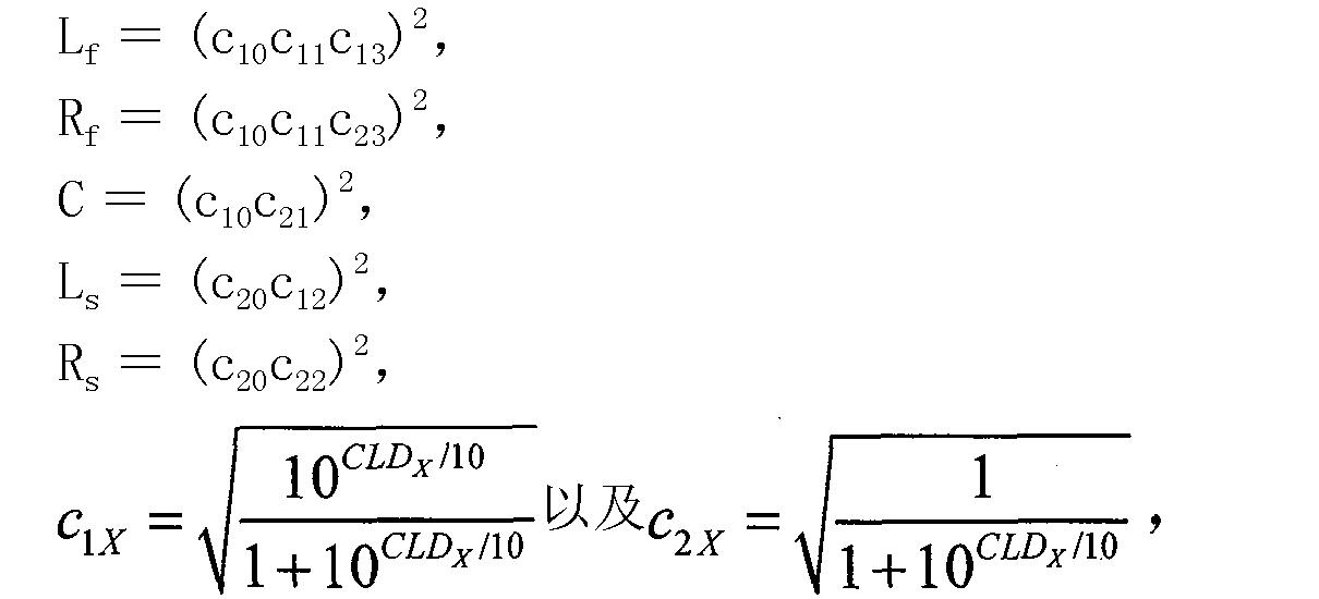 Figure CN101410890BC00032