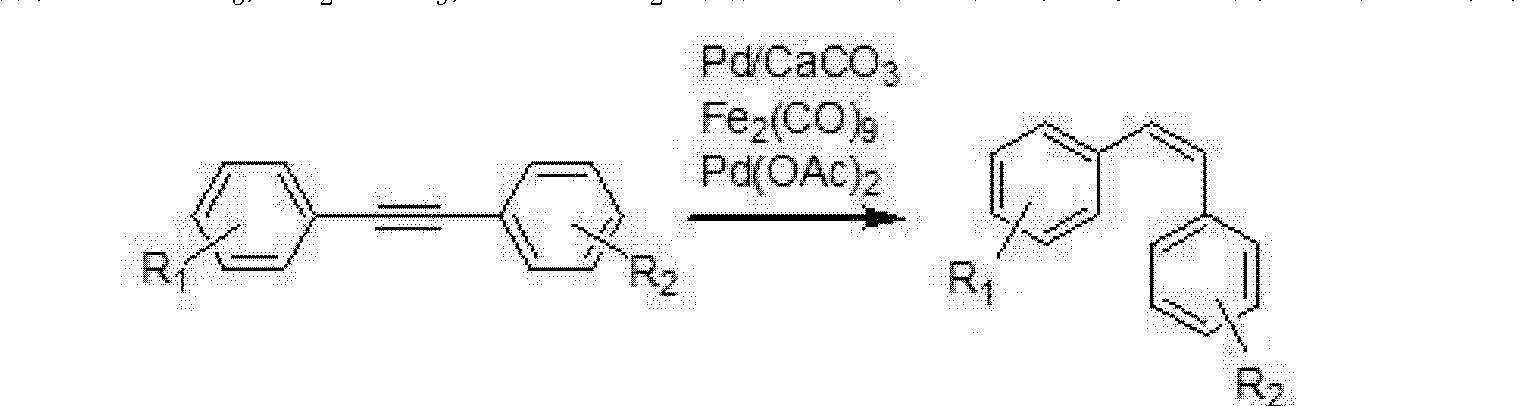 Figure CN103992212AD00052