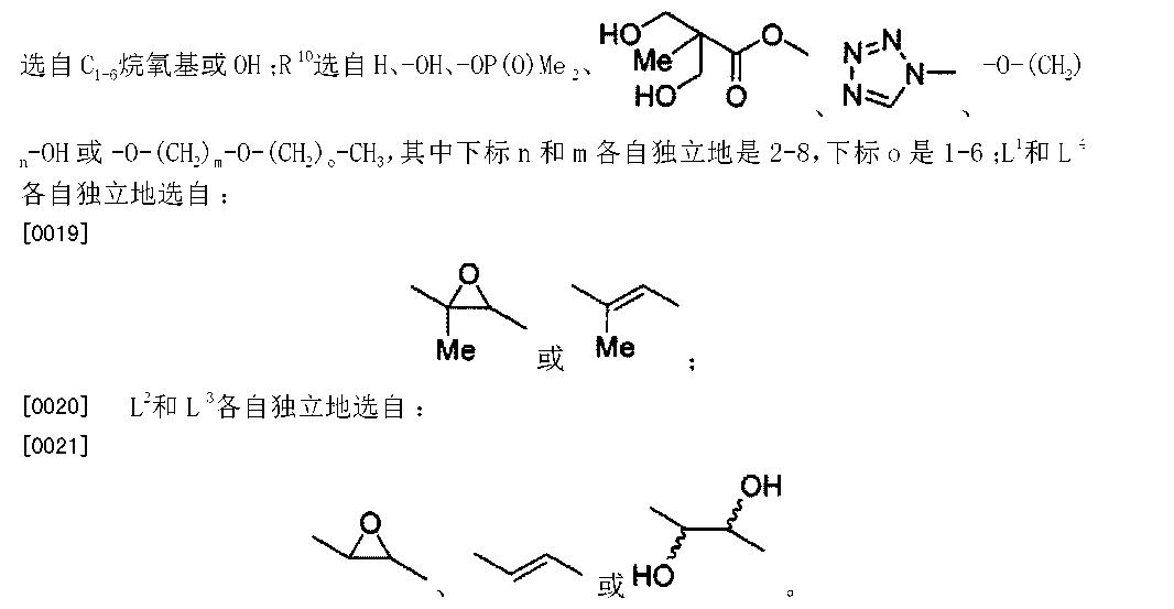Figure CN104906087AD00052