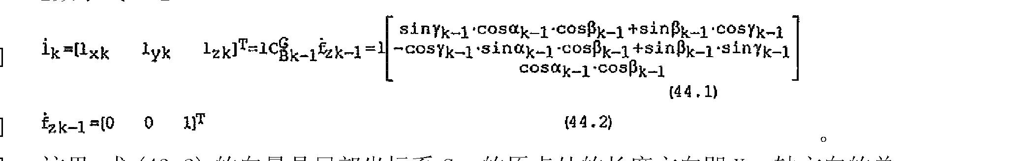 Figure CN102487602AD00312