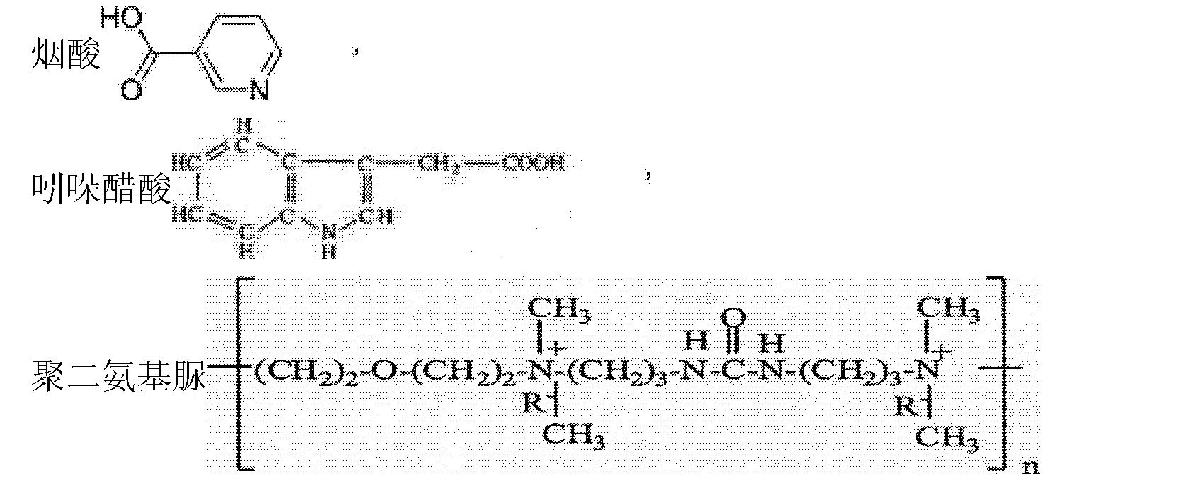 Figure CN102995077BD00072
