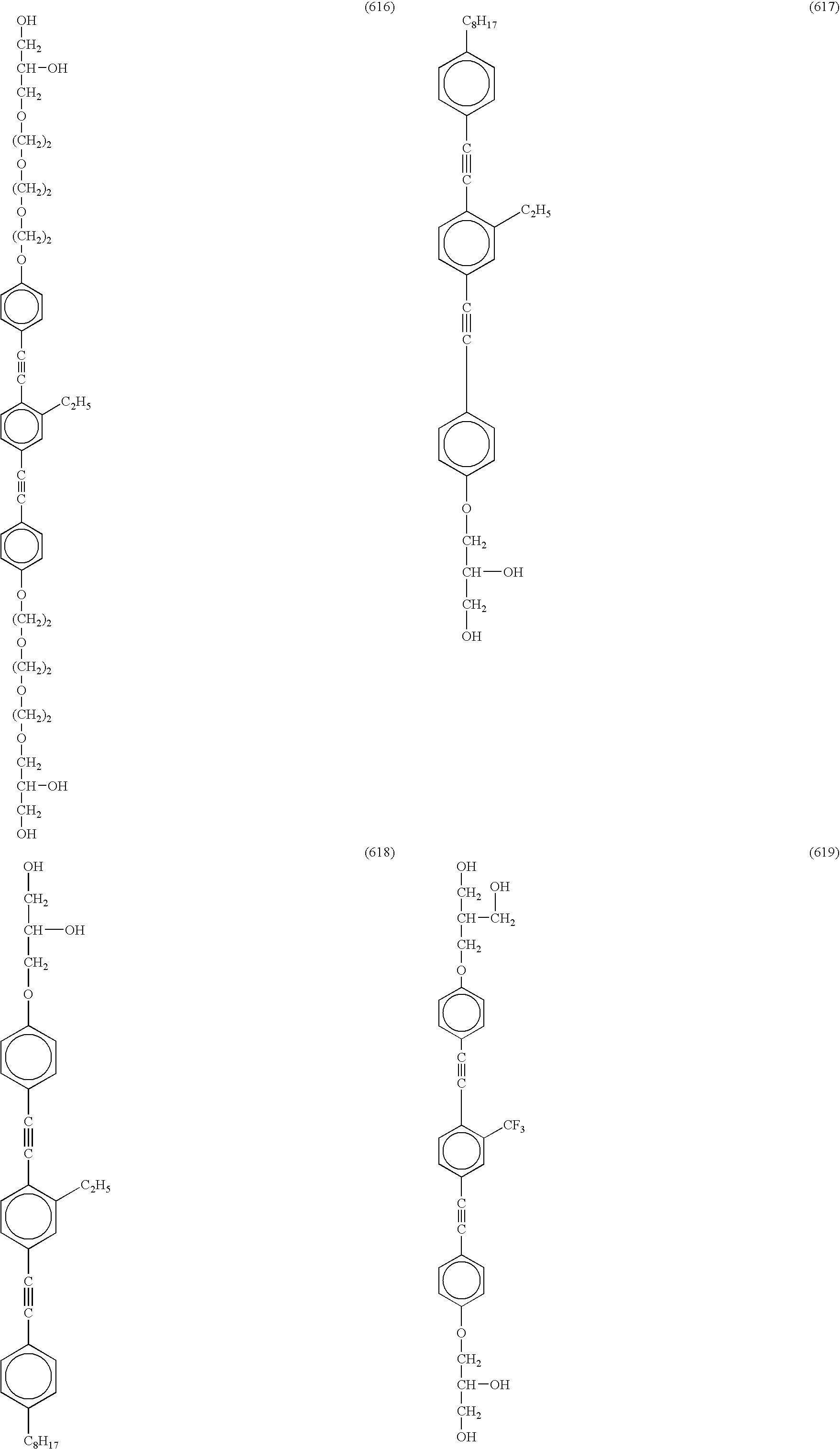 Figure US07128953-20061031-C00067