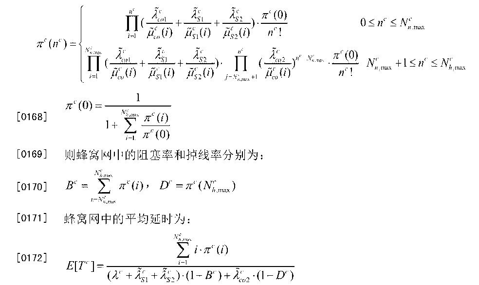Figure CN103269508BD00221