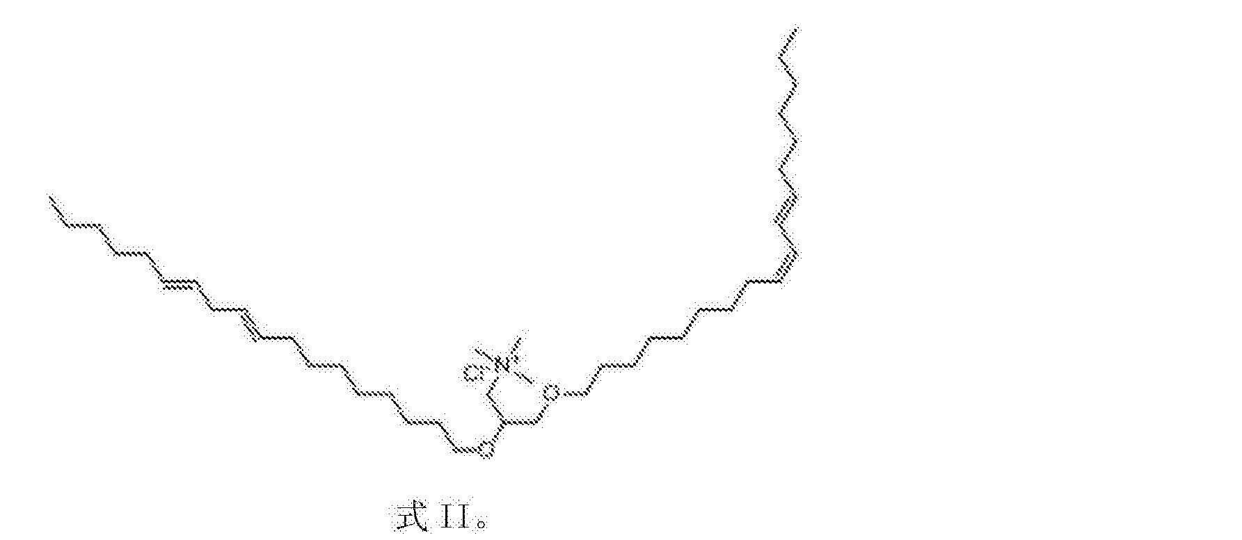 Figure CN104803863BC00021