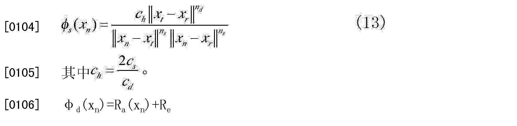 Figure CN102711043BD00095