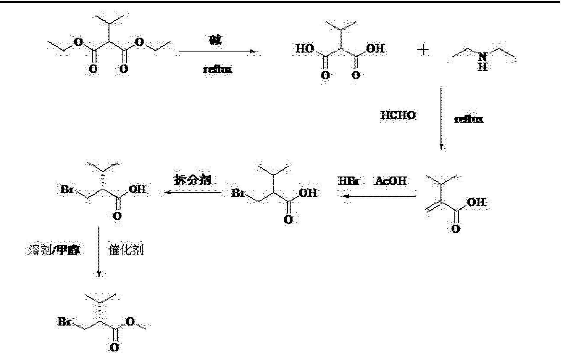 Figure CN103351300AD00041
