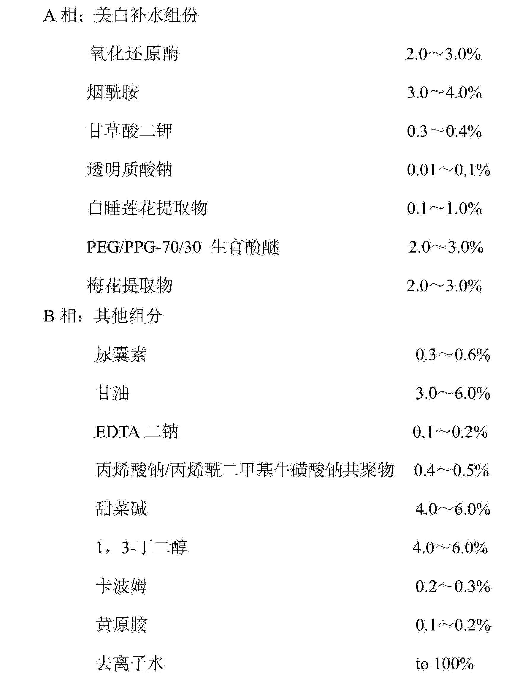 Figure CN103637952AC00041