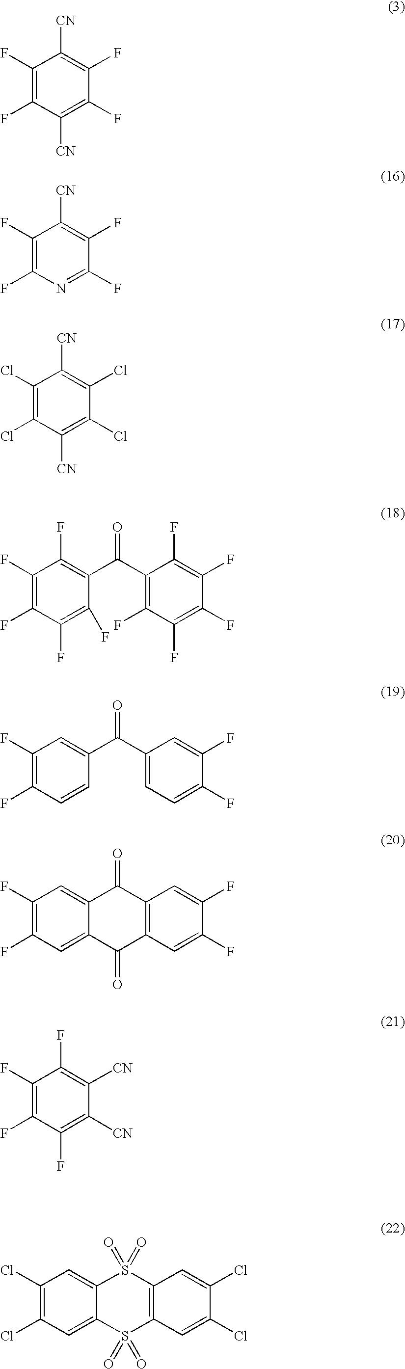 Figure US08056732-20111115-C00010