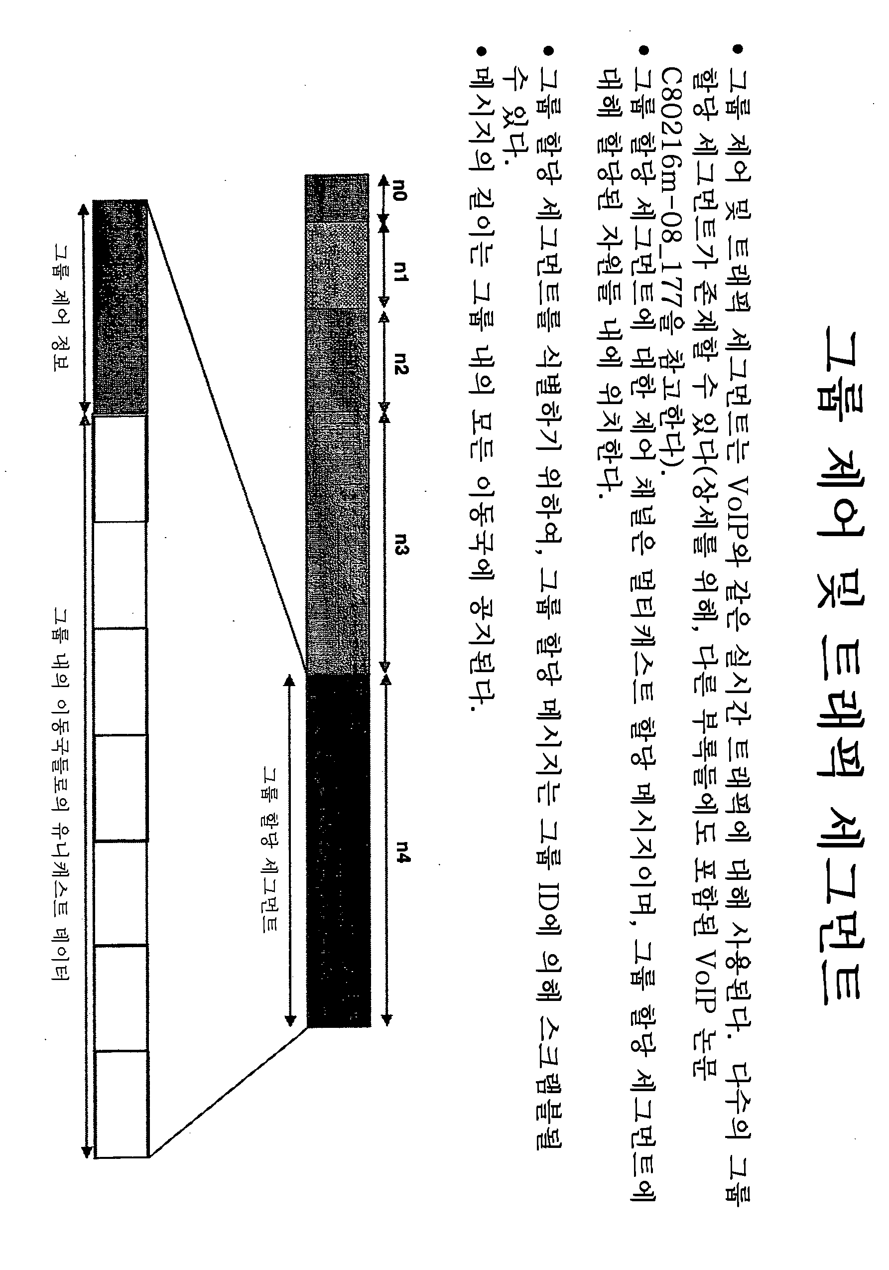 Figure 112016018236900-pat00037
