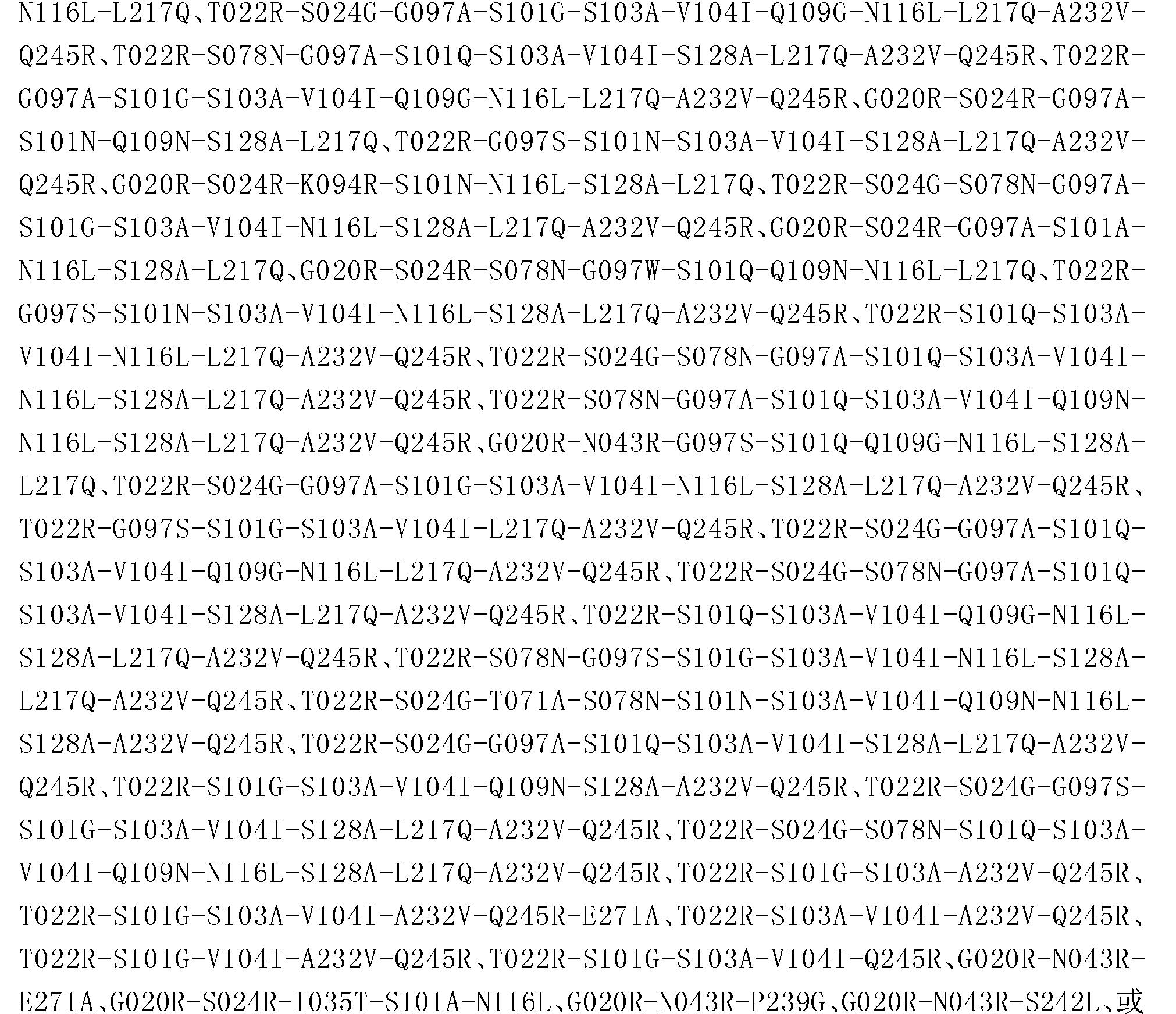 Figure CN103764823BD01041