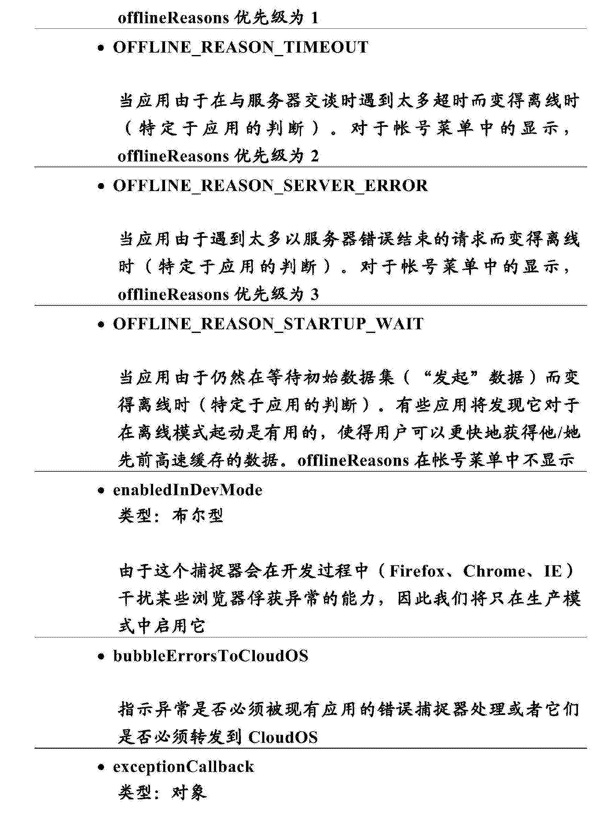 Figure CN103718161BD00311