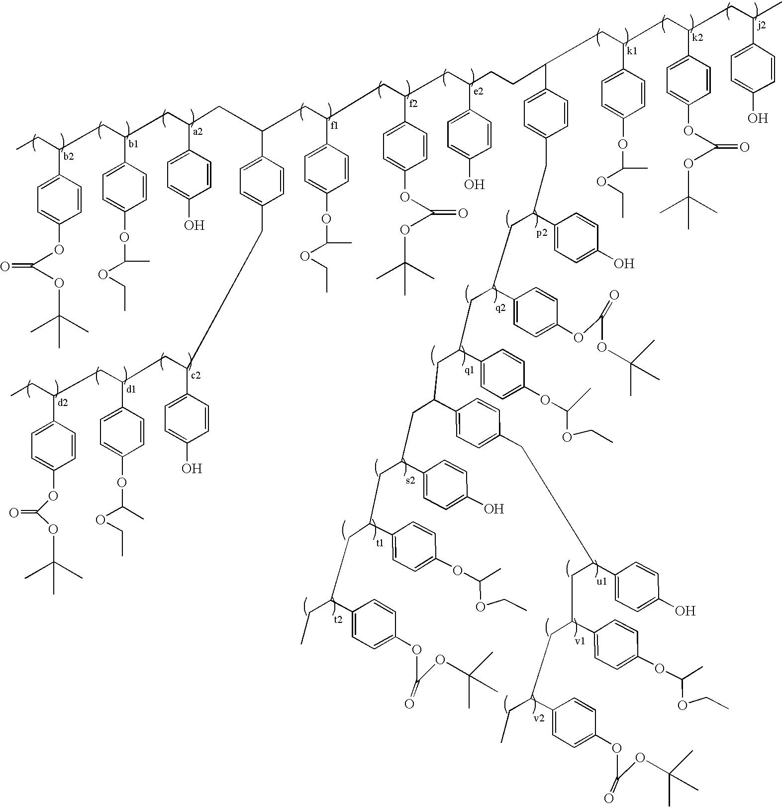 Figure US06455223-20020924-C00034