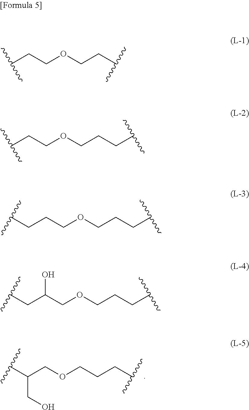 Figure US08242187-20120814-C00005