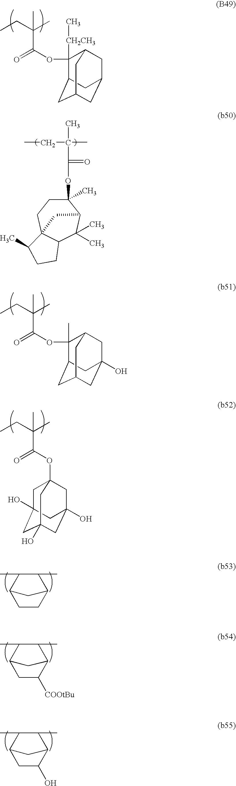 Figure US20070003871A1-20070104-C00074