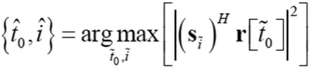 Figure PCTKR2016008367-appb-I000179