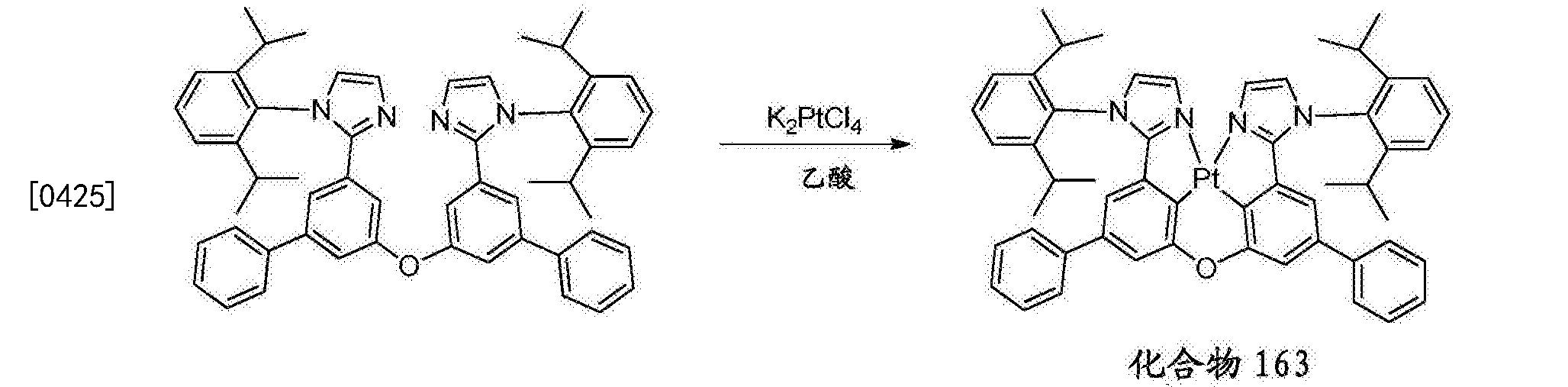 Figure CN106749425AD01402