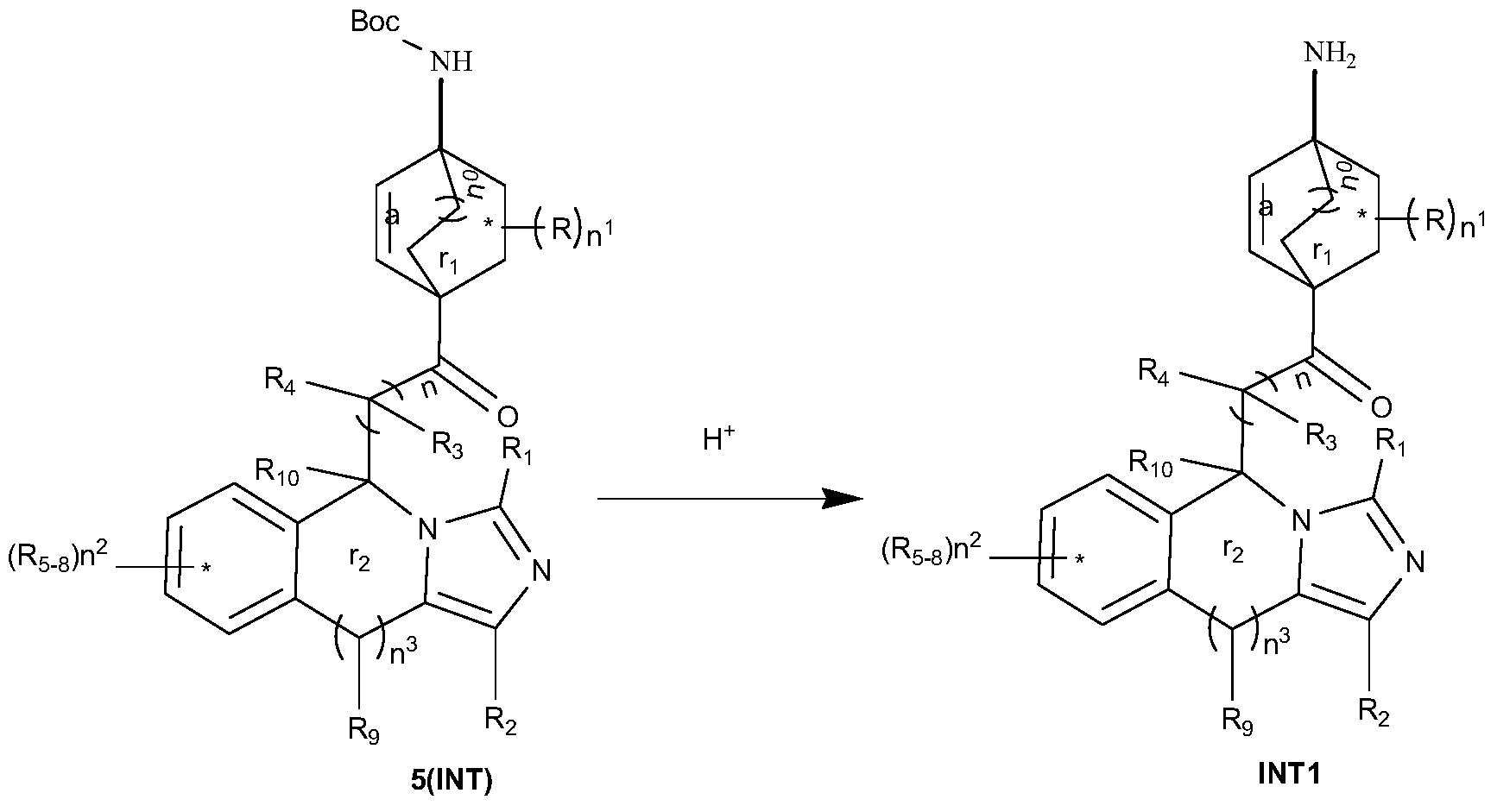 Figure PCTCN2017084604-appb-000064